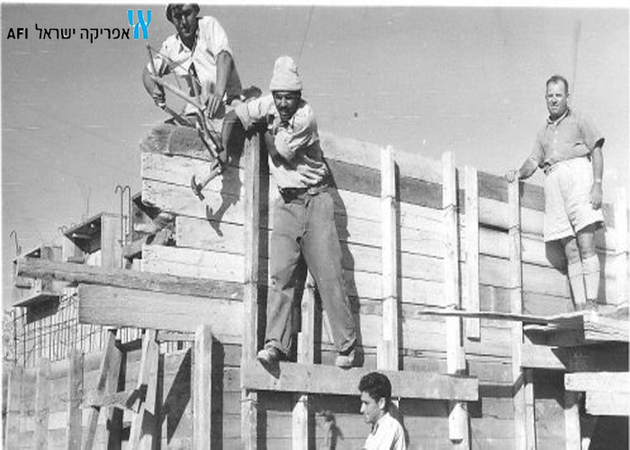 1934 - The establishment of the parent company Africa Israel Investments Ltd. and the commencement of operation in the framework of Construction Department in the company