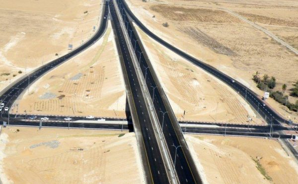 Danya cebus - Highway 40 - Image 1