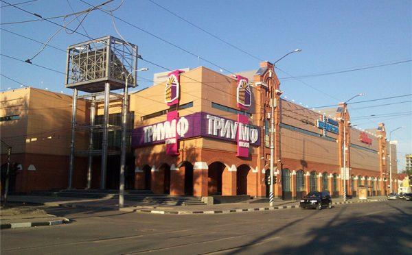 Danya cebus - Saratov – Russia - Image 2