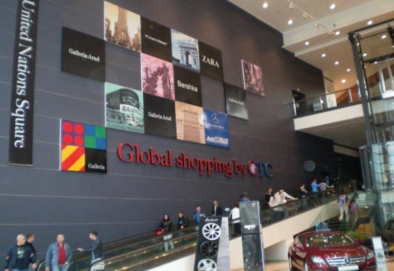 דניה סיבוס - רומניה - Gallera Mall - תמונה 2