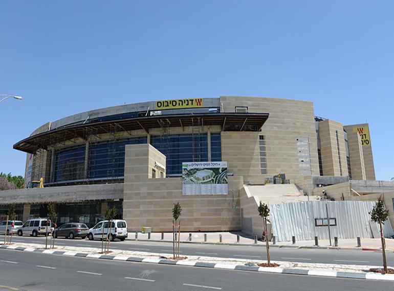 דניה סיבוס - איצטדיון ארנה ירושלים - תמונה 4