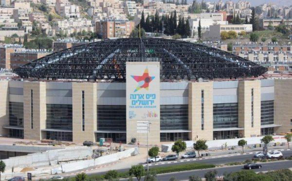 Danya cebus - Arena Stadium, Jerusalem - Image 5