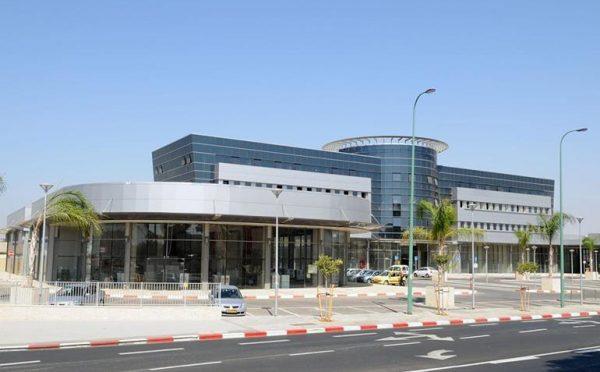 Danya cebus - Giga Center, Holon - Image 5