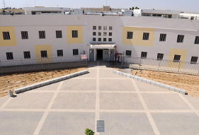 Danya cebus - Beersheba Prison