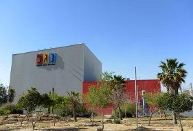 דניה סיבוס - מפעל נגב ירוחם